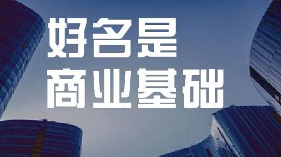 BaiduHi_2019-11-12_17-56-1.jpg